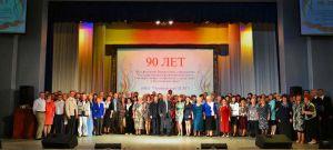 90 лет Приморскому ЦСМ, 10 июня 2014 года