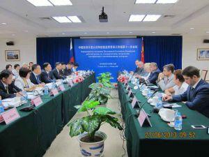 Участие ФБУ Приморский ЦСМ в 11 заседании Постоянной Российско-Китайской рабочей группы по стандартизации, метрологии, сертификации и инспекционному контролю