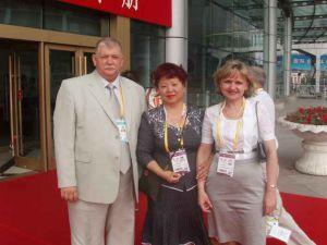 Форум торгово-экономического сотрудничества, Харбин, июнь 2010